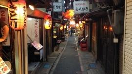 traditional-japan-1004660_960_720